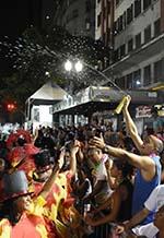Relatório da pesquisa de perfil de público no Carnaval Paulistano 2016